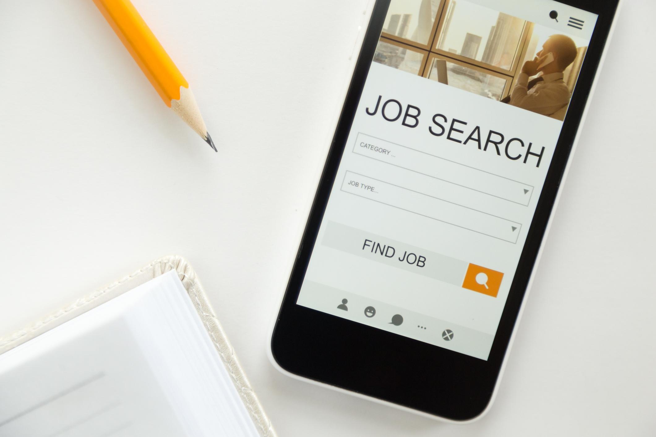 株式会社信輝のJobSearch